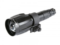 Long Range IR illuminator